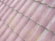 屋根パラサーモ塗装工事前